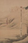 2017年中国报告文学年选